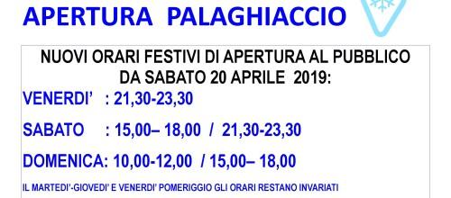NUOVI ORARI DI APERTURA PALAGHIACCIO MASSARI DAL 20 APRILE 2019